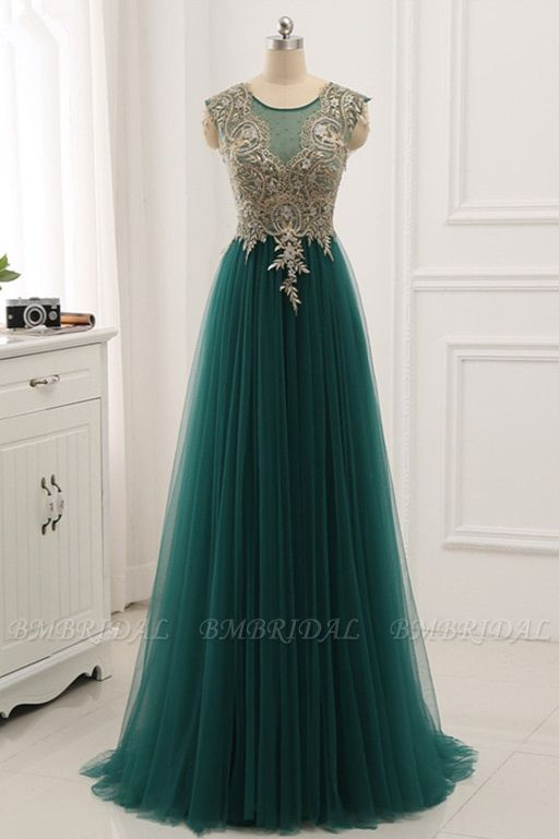 Elegant Tulle Jewel Beading Appliques Prom Dresses with Ruffles Online