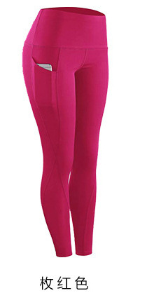 Women Legging With Pocket Workout Yoga Fitness Skinny Tights Gym Sport Stretch Fit Solid Jogging Slim Pants Legging_3