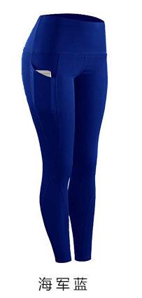 Women Legging With Pocket Workout Yoga Fitness Skinny Tights Gym Sport Stretch Fit Solid Jogging Slim Pants Legging_5