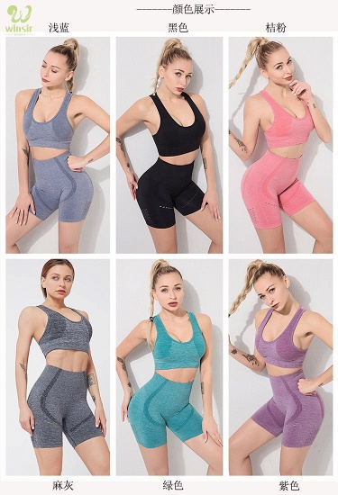 Sexy Sports Suits Seamless Yoga Set Women Fitness Clothing Sportswear Woman Gym Leggings Padded Push-up Sports Bra_3