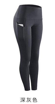 Women Legging With Pocket Workout Yoga Fitness Skinny Tights Gym Sport Stretch Fit Solid Jogging Slim Pants Legging_2
